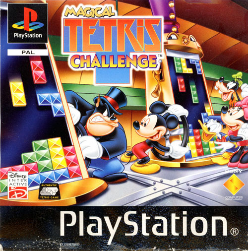 Obscure Gems: Magical Tetris Challenge (PSX/N64) - Mike