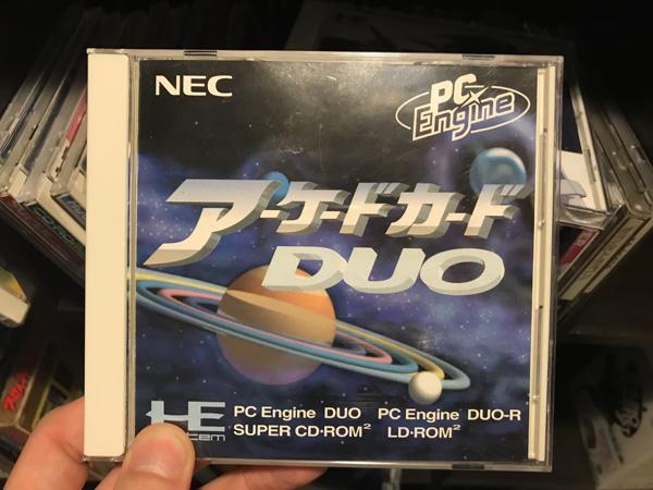 The Rarest Game I Own: Ginga Fukei Densetsu Sapphire - Mike